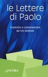 Le lettere di Paolo, Ancora